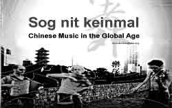 Experimental-Arthouse-Road Movie: Sog nit keinmal – Chinese Music in the Global Age